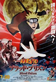 Naruto Shippuden the Movie: Blood Prison (2011) Gekijouban Naruto: Buraddo purizun 720p