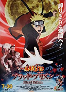 Movies sites downloads Gekijouban Naruto: Buraddo purizun [UltraHD]
