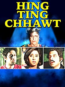 Latest comedy movies downloads Hing Ting Chot India [480x360]