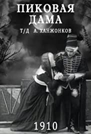 Pikovaya dama Poster