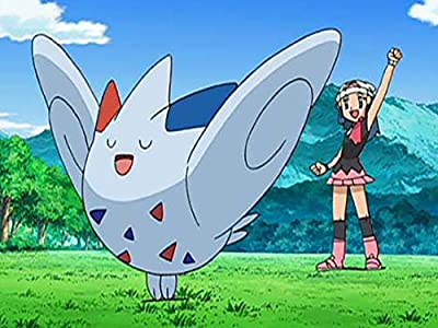 Movie trailer deutsch downloads Togekiss! The Magnificent Battle!! by [mkv]