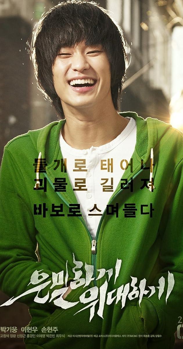 Image Eun-mil-ha-gae eui-dae-ha-gae