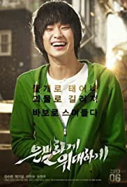 Secretly, Greatly 2013 Korean Movie Watch Online thumbnail