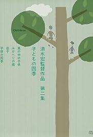 Four Seasons of Children Poster
