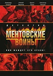 Movies you see watch online Starshiy oboroten' po osobo vazhnym delam. Chast' N:3 [SATRip]