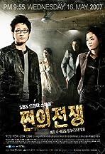 Jjeon-eui Jeon-jaeng