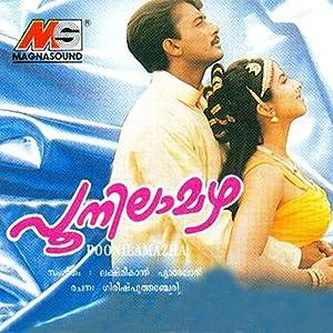 Janardanan Poonilamazha Movie