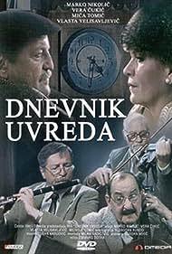 Dnevnik uvreda 1993 (1994)