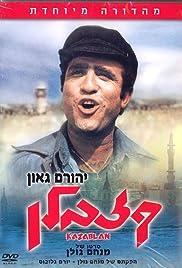 Kazablan(1973) Poster - Movie Forum, Cast, Reviews