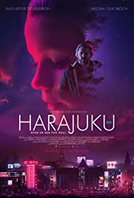 Harajuku (2018)