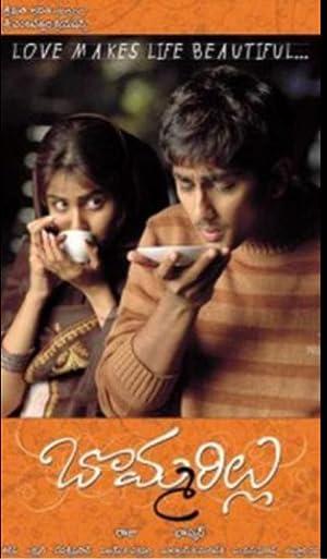Prakash Raj Bommarillu Movie