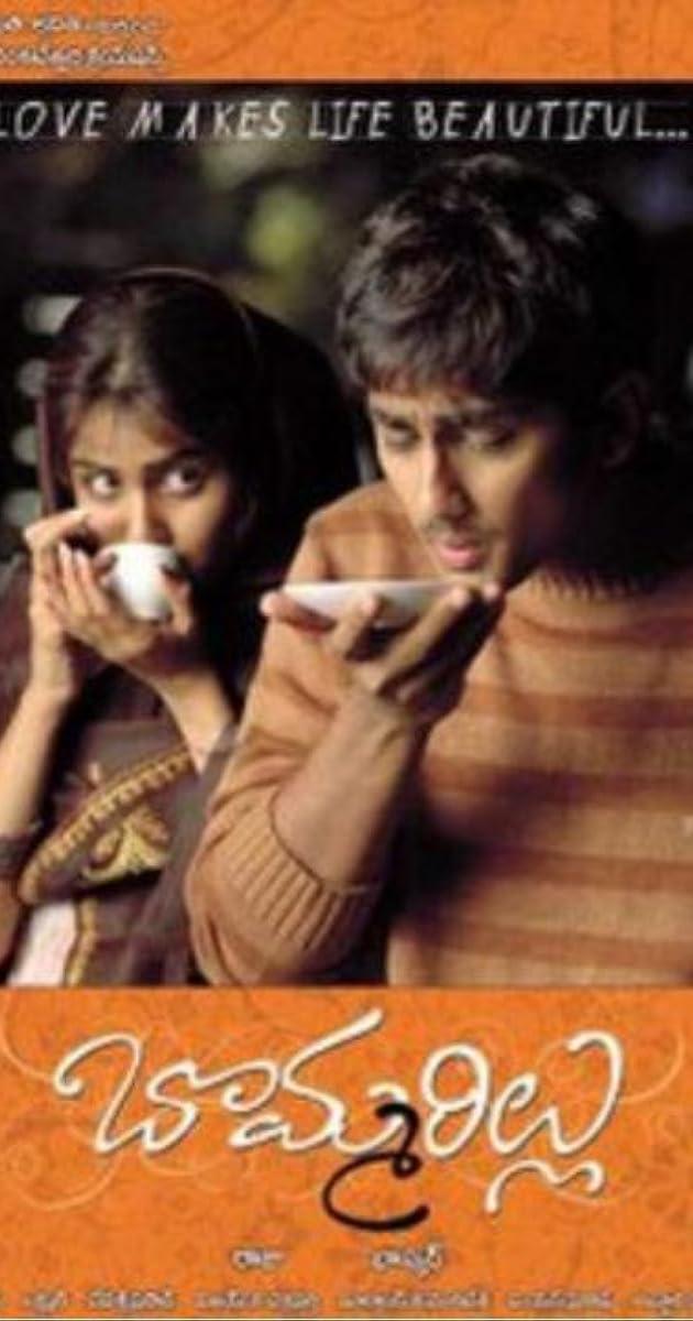 bommarillu hindi dubbed full movie 402