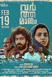 Varthamanam (2021) HDRip malayalam Full Movie Watch Online Free MovieRulz