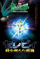 Pokemon 4Ever: Celebi - Voice of the Forest