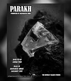Parakh movie, song and  lyrics