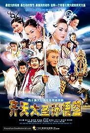 Chai tin dai sing suen ng hung Poster