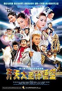 Watch free movie search Chai tin dai sing suen ng hung [720x1280]