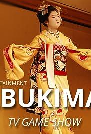 Kabukiman Poster