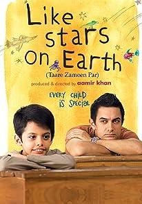 Like Stars on Earth (Taare Zameen Par)ดวงดาวเล็กๆบนผืนโลก