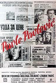 Pavle Pavlovic (1975)