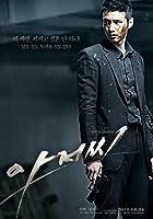 A-jeo-ssi – Napisy – 2010