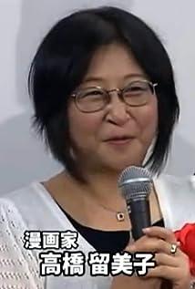 Rumiko Takahashi Picture
