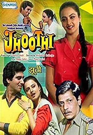 Sachin Bhowmick (screenplay) Jhoothi Movie