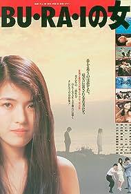 Bu-ra-i no onna (1988)