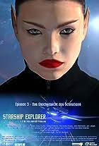 Star Trek: Explorer