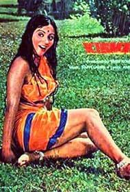 Ranjeeta Kaur in Kismet (1980)