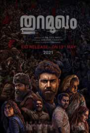 The Harbour (2021) HDRip malayalam Full Movie Watch Online Free MovieRulz