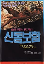 Shen tong bao he Poster
