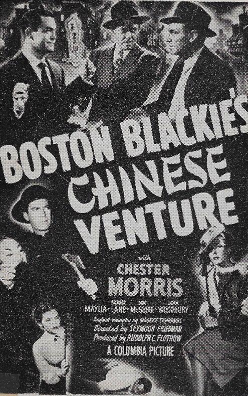 Philip Ahn, Richard Lane, Maylia, Chester Morris, and Joan Woodbury in Boston Blackie's Chinese Venture (1949)