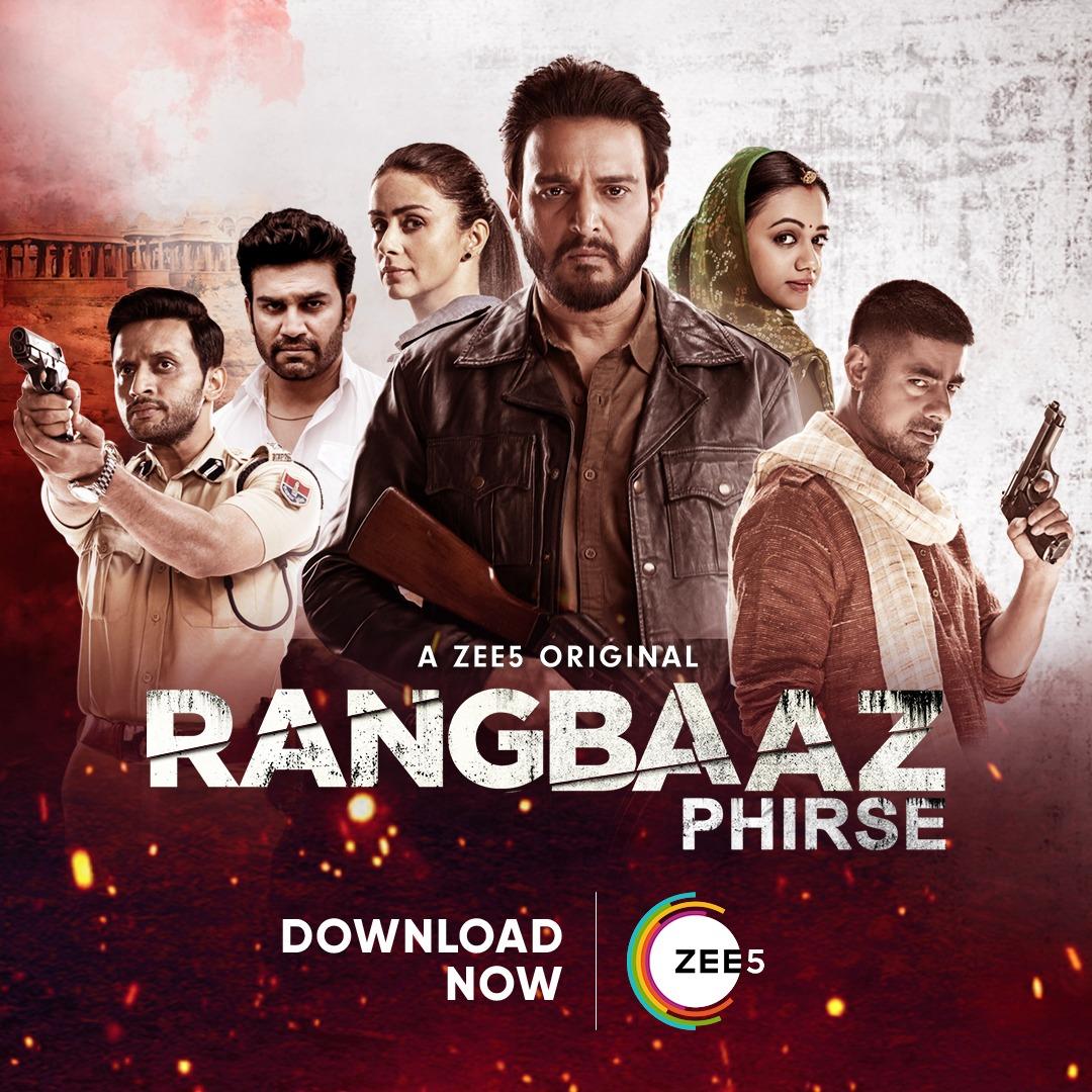 Rangbaaz All Season 720p HD Download Web Series Club