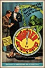 Open All Night (1934) Poster