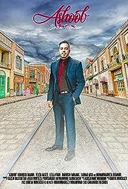 Ashoob Poster