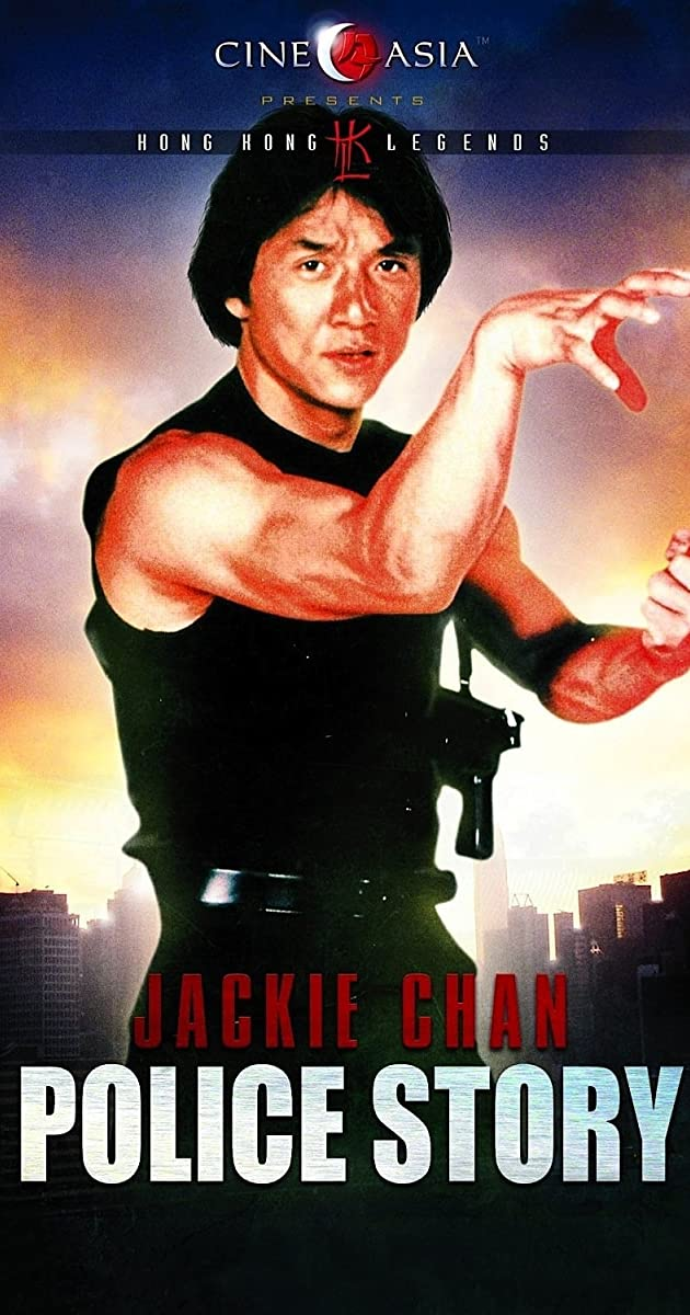 hong kong full movie free online 123 movie