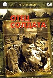 Jariskatsis mama(1964) Poster - Movie Forum, Cast, Reviews