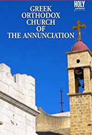 Greek Orthodox Church of the Annunciation Poster