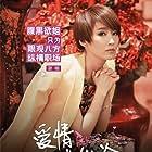 Nan Xie