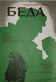 Beda Poster