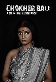 Chokher Bali 2019 Movie Hindi Dubbed Zee5 WebRip 300mb 480p 1GB 720p 2GB 1080p
