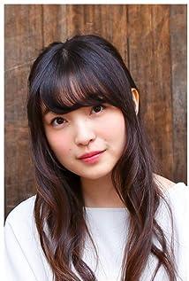 Reina Ueda Picture