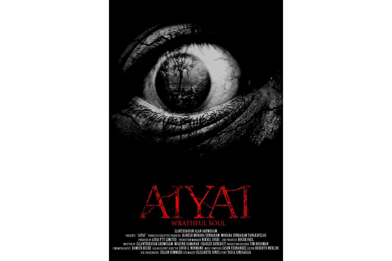 Aiyai: Wrathful Soul (2019)