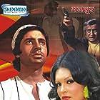 Amitabh Bachchan, Parveen Babi, and Pran in Majboor (1974)