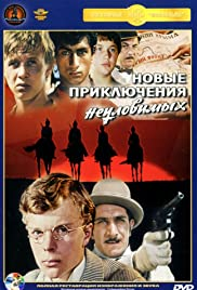 Novye priklyucheniya neulovimykh (1968) Poster - Movie Forum, Cast, Reviews
