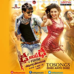 Dhee Ante Dhee song free download