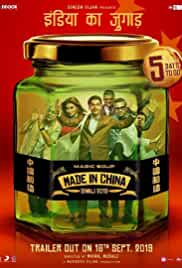 Download Made In China (2019) Hindi Bluray 480p [360MB] || 720p [1GB]