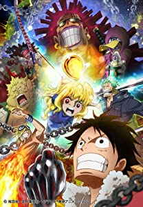 One Piece: Heart of Gold full movie download 1080p hd