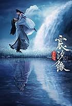 Chen Xi yuan